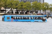 De Floating Dutchman van Lovers te Amsterdam